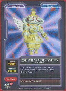 Shakkoumon DM-083 (DC)