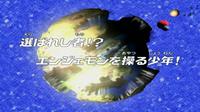 Frontier - 40 - Japanisch