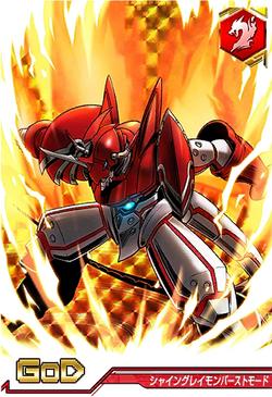 ShineGreymon Burst Mode 6-752 (DCr)