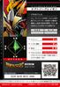 VictoryGreymon 2-019 B (DJ)