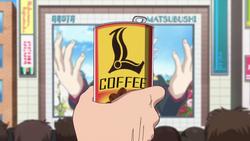 8-33 L Coffee