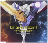 Brave heart (Tri version)