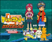 Digimon Story characters