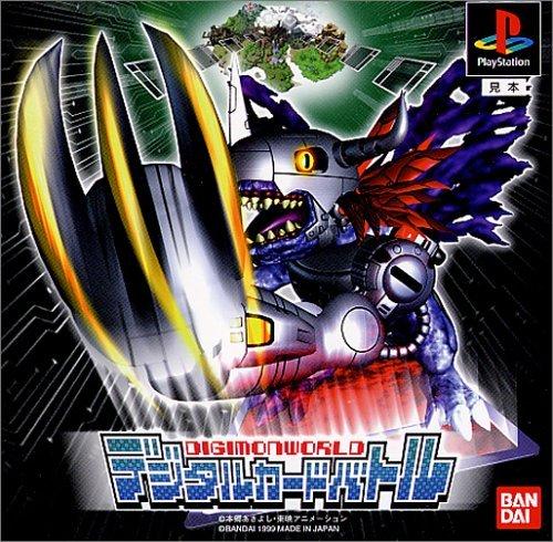 Digimon World: Digital Card Battle   DigimonWiki   FANDOM
