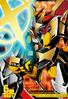 VictoryGreymon 2-019 (DJ)