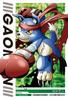 Gaomon 2-002 (DJ)