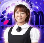 Mari Yoshikura