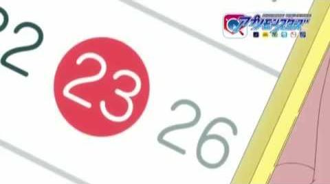 デジモンユニバース アプリモンスターズ - 13 - クリスマスが消えちゃった! 暦泥棒カレンダモン! PV