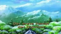 Adventure - 29 - Deutsch