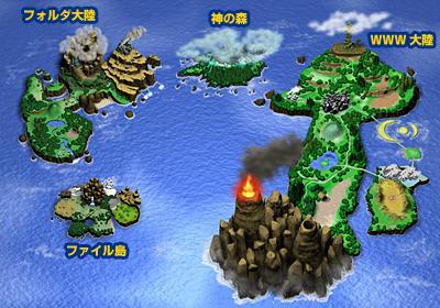 Digital World (Adventure)   DigimonWiki   FANDOM powered by Wikia