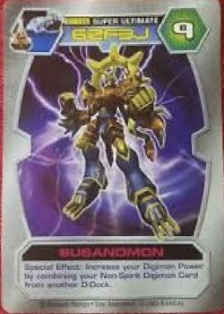Susanomon DT-196-Spirit (DT)