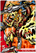 Crusader-KaiserGreymon