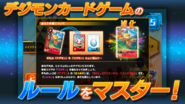 Digimon card game playstore image 1