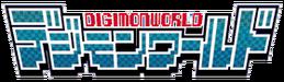 Digimonworld logo
