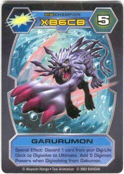 Garurumon DT-92 (DT)