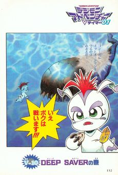 List of Digimon Adventure V-Tamer 01 chapters 10