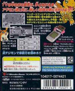 Digimon Adventure anodetamer boxback