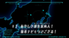 Appli Monsters - 02 - Japanisch
