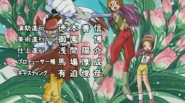 Digimon Adventure 02 - ED2 - Itsumo Itsudemo