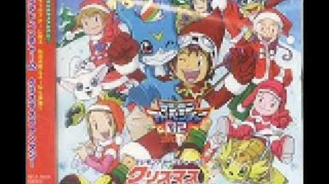 Digimon Adventure 02 - Minna no Christmas