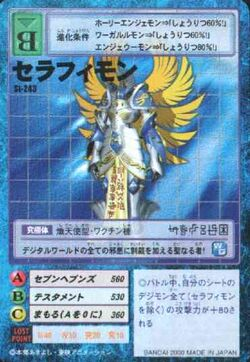 Seraphimon St-243 (DM)