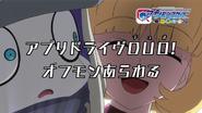 Episodio 28 Digimon Universe Appli Monsters avance JP