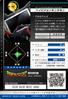 Hi-VisionMonitamon 2-022 B (DJ)