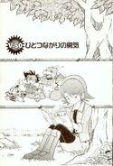 List of Digimon Adventure V-Tamer 01 chapters 50