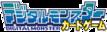 107px-Cardgame logo