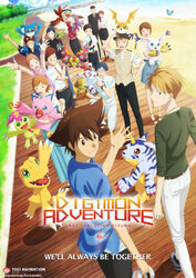 Digimon Adventure Last Evolution Kizuna poster