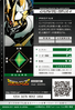 Imperialdramon Paladin Mode 2-017 B (DJ)
