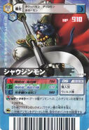 Shaujinmon-DM02-086
