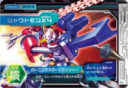 Shoutmon X4 DM7-01