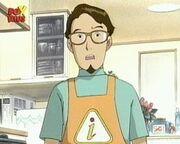 Herr Inoue
