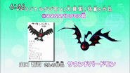 Soundbirdmon2