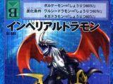 Imperialdramon: Modo Dragón (Negro)