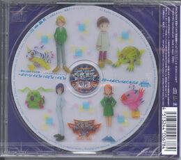 Best! Best! Best Partner ~Chosen Children Version~ b