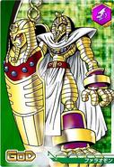 Pharaohmon Dch-5-883 front