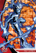 Bluemeramonjintrix