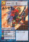 Musyamon St-20 (DM)
