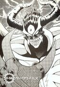 List of Digimon Adventure V-Tamer 01 chapters 56