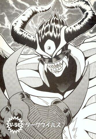File:List of Digimon Adventure V-Tamer 01 chapters 56.jpg