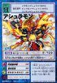 Asuramon St-451 (DM).jpg