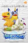 Game Digimonlinkz