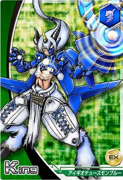 Aegiochusmon Blue 6-440 (DCr)