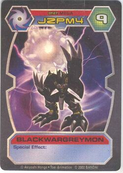 BlackWarGreymon DT-27 (DT)