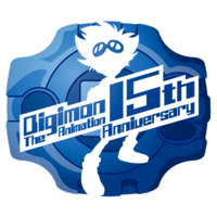 Digimon Adventure 15th Anniversary Logo