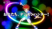 List of Digimon Xros Wars episodes 55