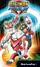Digimon Fusion Fighters