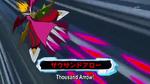 Thousand arrow